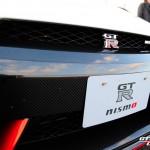 NISMO Exclusive Carbon Front Bumper