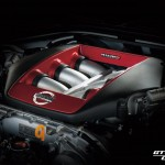 Engine Cover with Nismo Accent