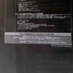 20141101-my2015-gtr-doc-2